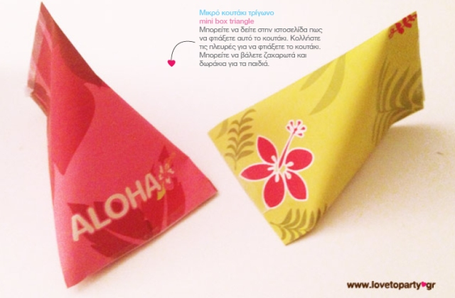 aloha14