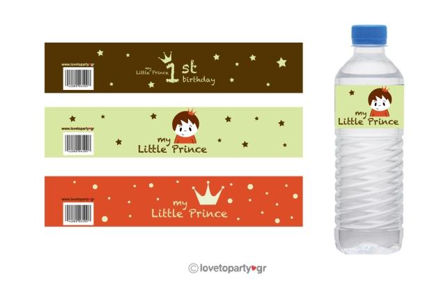 little_prince5