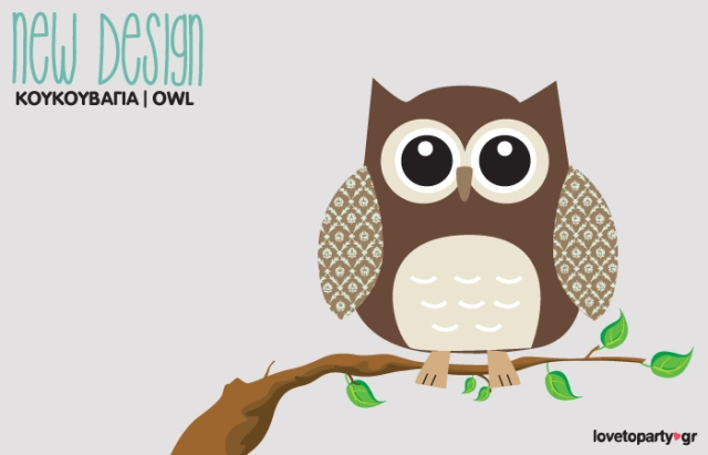 wordpress_owl